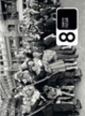 Evaristo Fusar «8». 8 mostre fotografiche di Evaristo Fusar. Ediz. numerata