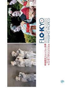 Flo.Kyo. Firenze e Kyoto città gemelle. 50 simmetrie singolari nelle fotografie di Massimo Pacifico. Ediz. multilingue - Massimo Pacifico - copertina