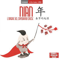 L' origine del capodanno cinese. Ediz. italiana e cinese - Huiying Zhu - copertina