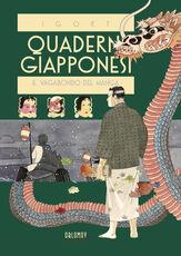 Libro Quaderni giapponesi. Vol. 2: Il vagabondo del manga Igort
