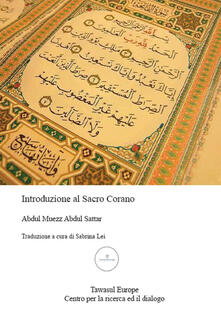 Scacciamoli.it Introduzione al sacro Corano Image