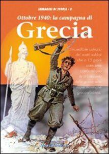 Ottobre 1940: la campagna di Grecia
