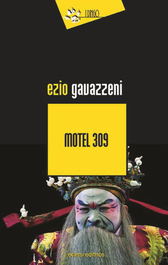 Motel 309 - Ezio Gavazzeni - copertina