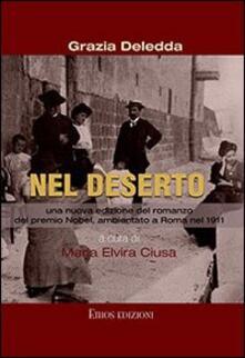 Nel deserto - Grazia Deledda - copertina