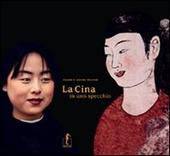 La Cina in uno specchio