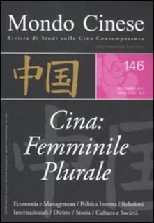 Daddyswing.es Mondo cinese (2011). Vol. 145: Femminile plurale. Image