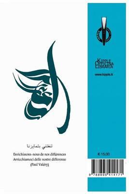 L' arabo per tutti. Vol. 2