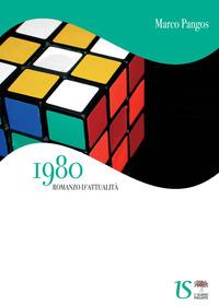 1980 - Pangos Marco - wuz.it