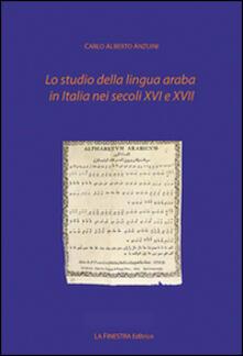 Grandtoureventi.it Lo studio della lingua araba in Italia nei secoli XVI-XVII Image