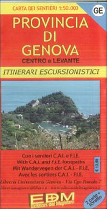 Squillogame.it Provincia di Genova Image