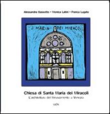 Winniearcher.com La chiesa di Santa Maria dei miracoli. L'architettura del Rinascimento a Venezia Image