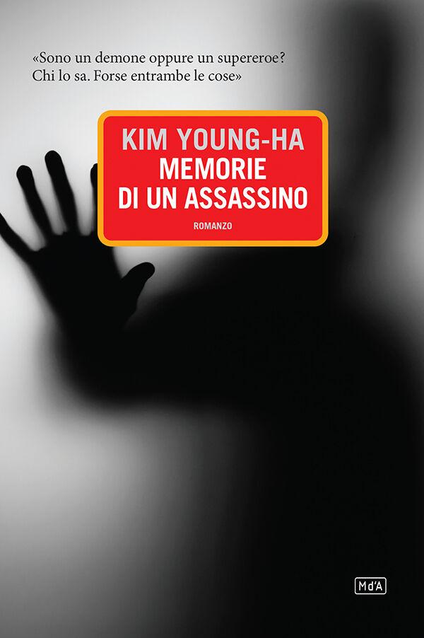 Memorie di un assassino
