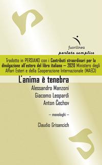 L' L' anima è tenebra: Alessandro Manzoni, Giacomo Leopardi, Anton Cechov - Grisancich Claudio - wuz.it