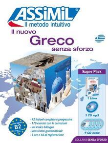 Festivalpatudocanario.es Il nuovo greco senza sforzo. Con 4 CD Audio. Con CD Audio formato MP3 Image