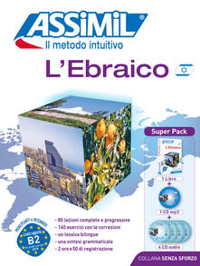 Premioquesti.it L' ebraico. Con 4 CD Audio. Con CD Audio formato MP3 Image