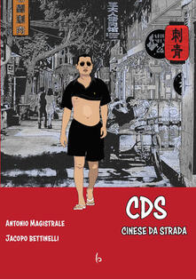 CDS Cinese Da Strada - Antonio Magistrale,Jacopo Bettinelli - copertina