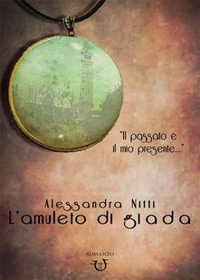 Premioquesti.it L' amuleto di giada Image