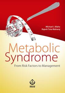Metabolic syndrome. From risk factors to management