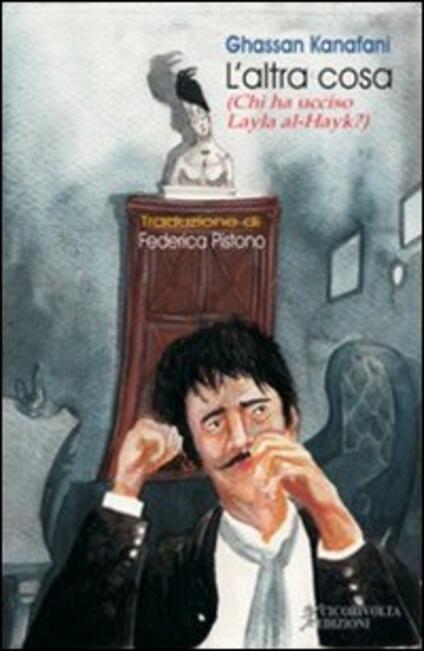 L' altra cosa (chi ha ucciso Layla al-Hayk?) - Ghassan Kanafani - copertina