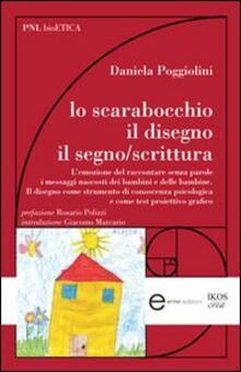 Squillogame.it Lo scarabocchio, il disegno, il segno/scrittura Image