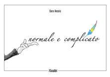 Normale e complicato - Sara Ancois - copertina