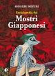 Enciclopedia dei mos