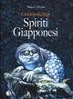 Enciclopedia degli s