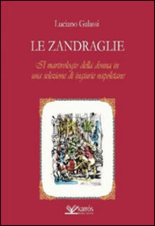 Fantasia di Elzeviri - Lorenza R. Carbone - copertina