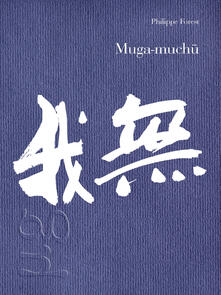 Premioquesti.it Muga-muchu Image