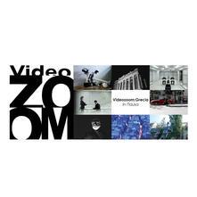 Videozoom. Grecia - copertina