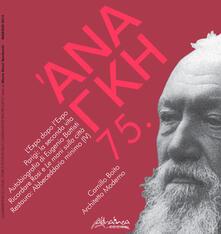 Premioquesti.it 'Ananke. Quadrimestrale di cultura, storia e tecniche della conservazione per il progetto (2015). Vol. 75 Image