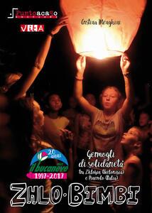 Zhlo Bimbi. Germogli di solidarietà tra Zhlobin (Bielorussia) e Pinerolo (Italia)