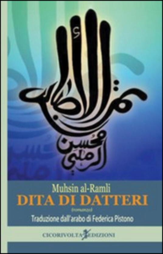 Dita di datteri - Muhsin AlRamli - copertina