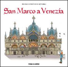 San Marco a Venezia - copertina