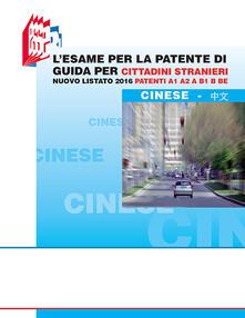Aboutschuster.de L' esame per la patente di guida per cittadini stranieri. Nuovo listato 2016 patenti A1 A2 e B1 B BE Image