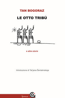 Warholgenova.it Le otto tribù e altre storie Image