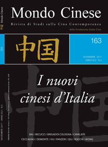 I Mondo cinese (2017). Vol. 163 - Daniele Brigadoi Cologna,Daniele Brigadoi Cologna,Renzo Cavalieri - ebook