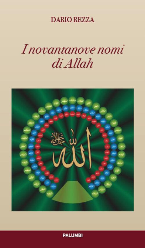 I novantanove nomi di Allah