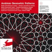 Arabian geometric patterns. Ediz. multilingue. Con CD-ROM